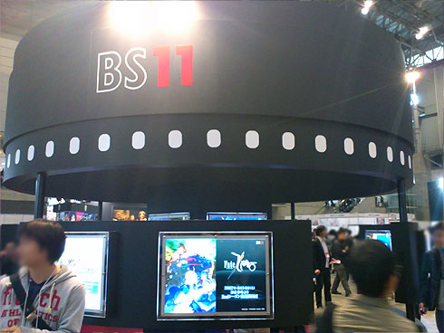 BS11_490.jpg