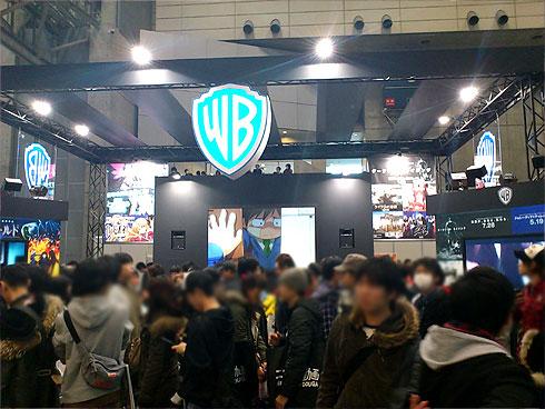 Warner490.jpg