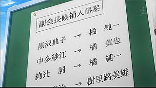 amagami0106_2.jpg