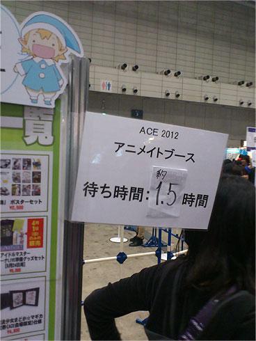 animate_time.jpg