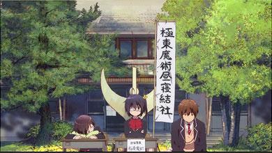 chuni1018_5.jpg