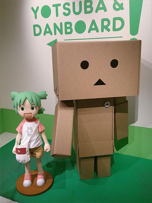 danbo_tenji1.jpg