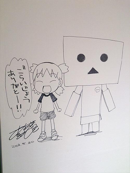 danbo_tenji2.jpg