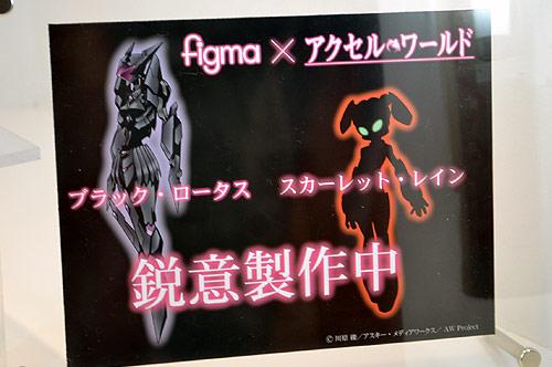 figma_AxelW_message.jpg