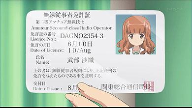 girlsP1218_11.jpg
