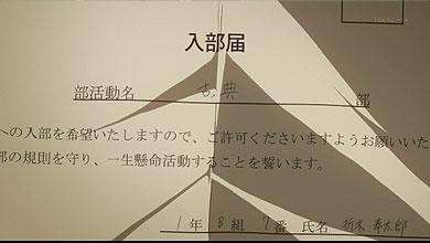 hyoka0426_1.jpg