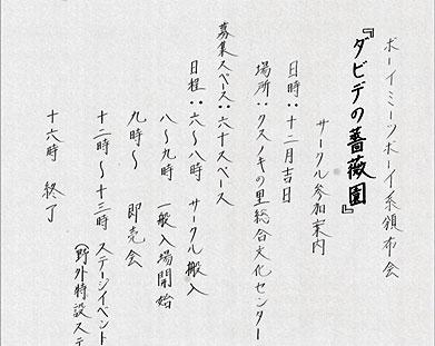 jinrui0717_1.jpg