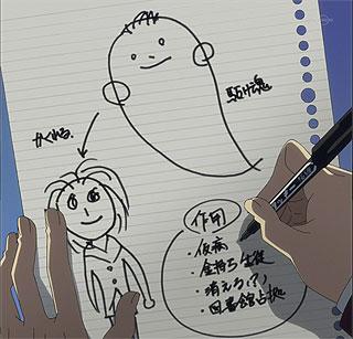 kamijiru0412_1.jpg