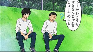 kimitodo0126_2.jpg