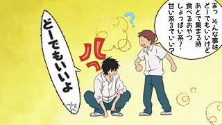 kimitodo0309_5.jpg
