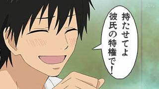 kimitodo0330_5.jpg