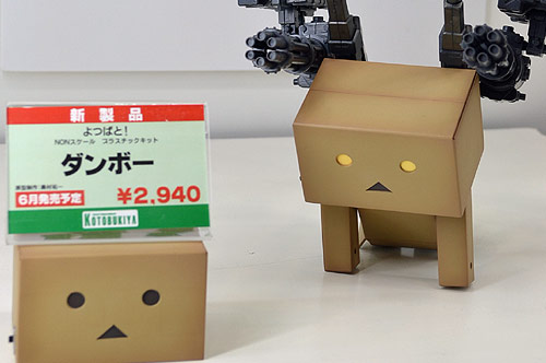 kotobukiya_yotsubato_danbo.jpg