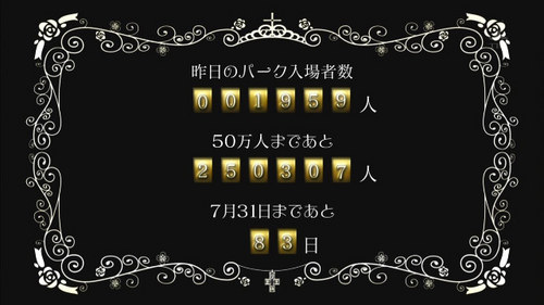 amaburi1007_detail.jpg
