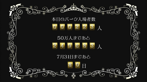 amaburi1017_detail.jpg