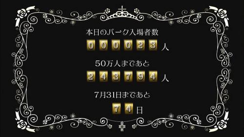 amaburi1024_detail.jpg