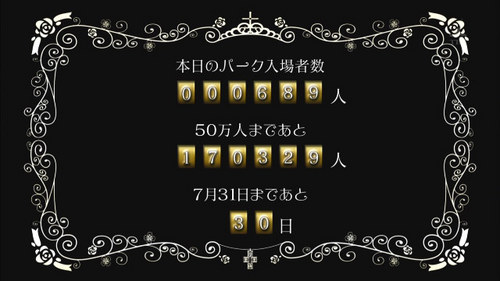 amaburi1114_detail.jpg