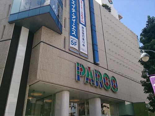 danbo_parco.jpg