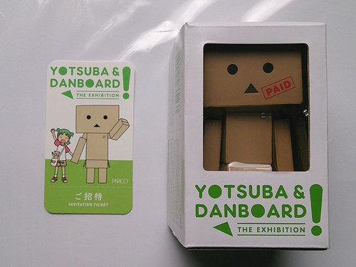 danbo_ticket.jpg