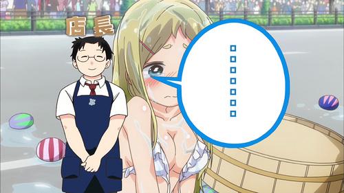 denkigaibook20141002_yokoku.jpg