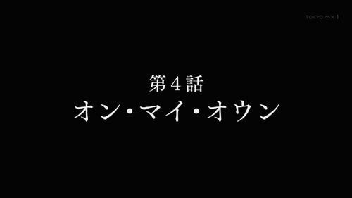 fullmetal0427_yokoku.jpg