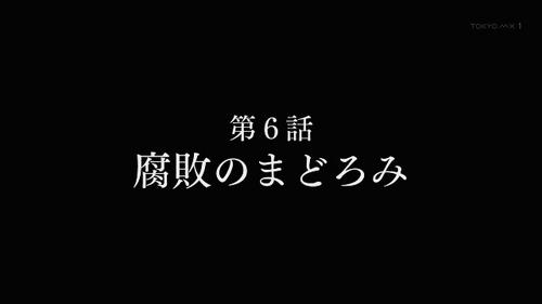 fullmetal0518_yokoku.jpg