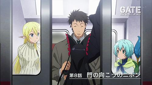 gate0815_yokoku.jpg