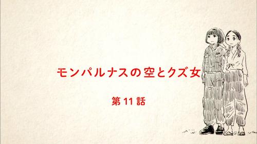 hisomaso0615_yokoku.jpg