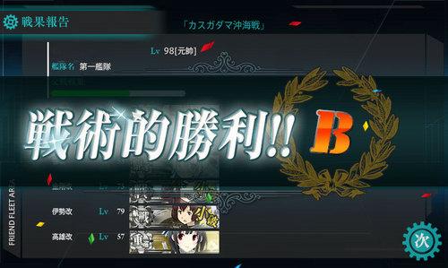 kankore4_6.jpg