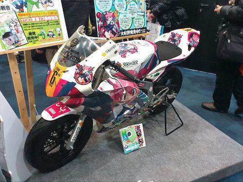 keroro_bike.jpg