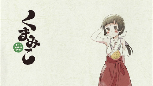 kumamiko0425_eye1.jpg
