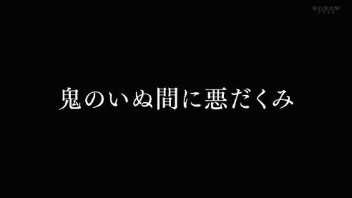 mayoiga0506_yokoku.jpg
