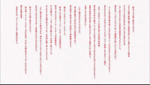 nise0108_1.jpg