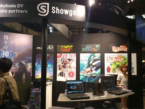 showgate.jpg