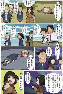 soremachi1224_jelly2.jpg
