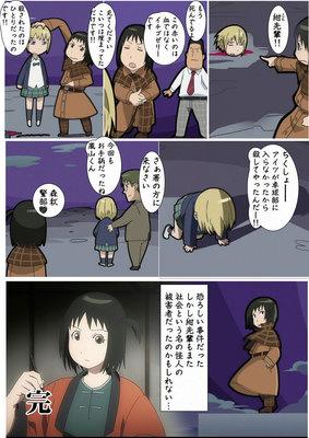 soremachi1224_jelly3.jpg