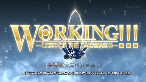 working0927_yokoku.jpg