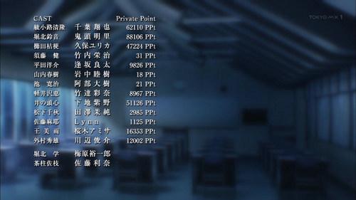 youjitsu0720_point.jpg