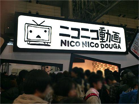 nikoniko490.jpg