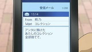 oreimo0531_2.jpg
