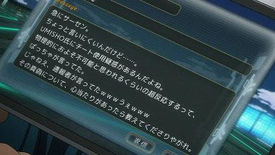 robo1012_1.jpg