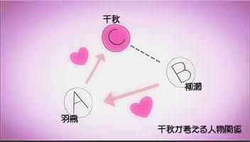 sekaiichi0518_1.jpg