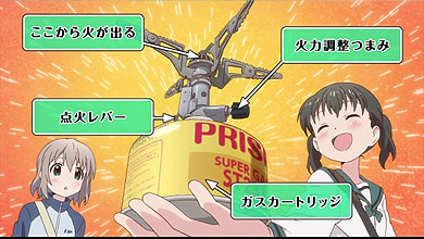 yamano0117_5.jpg